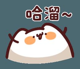 小團的禮貌語 messages sticker-8
