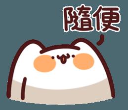 小團的禮貌語 messages sticker-9