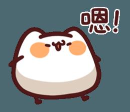 小團的禮貌語 messages sticker-0