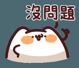 小團的禮貌語 messages sticker-3
