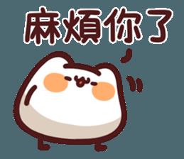 小團的禮貌語 messages sticker-6