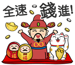 招財萌團 messages sticker-1