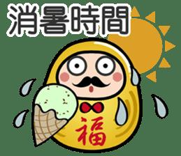 招財萌團 messages sticker-9