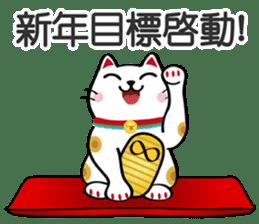 招財萌團 messages sticker-8