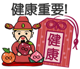 招財萌團 messages sticker-3