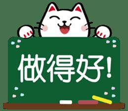 招財萌團 messages sticker-4