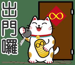 招財萌團 messages sticker-7