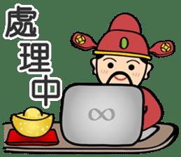 招財萌團 messages sticker-5