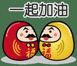 招財萌團 messages sticker-2