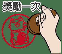 招財萌團 messages sticker-11