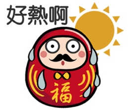 招財萌團 messages sticker-0