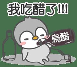 企鵝軍團 messages sticker-3