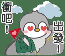 企鵝軍團 messages sticker-8