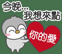 企鵝軍團 messages sticker-5