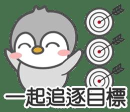 企鵝軍團 messages sticker-2
