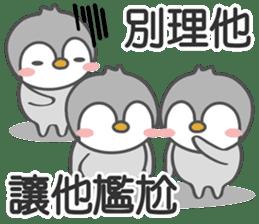 企鵝軍團 messages sticker-10