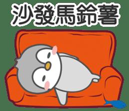 企鵝軍團 messages sticker-6