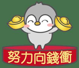 企鵝軍團 messages sticker-7