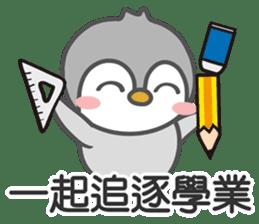 企鵝軍團 messages sticker-11