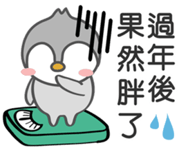 企鵝軍團 messages sticker-9