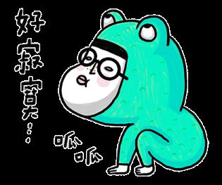 搞笑的金桃 messages sticker-8