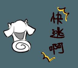 魔兔寶寶 messages sticker-4
