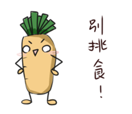 魔兔寶寶 messages sticker-1