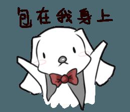 魔兔寶寶 messages sticker-3