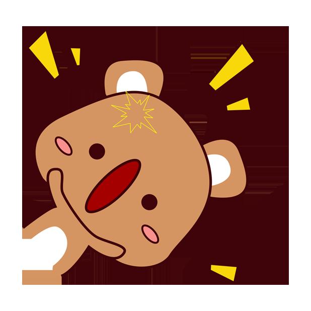 爱宠足迹1 - 小熊 messages sticker-9