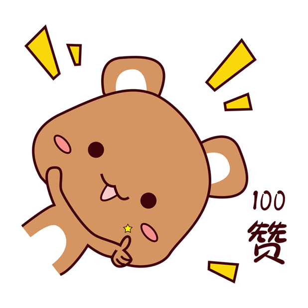 爱宠足迹1 - 小熊 messages sticker-3