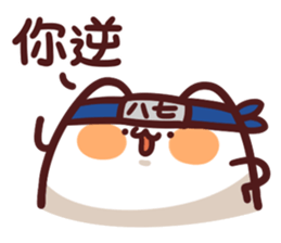 忍者小團 messages sticker-5