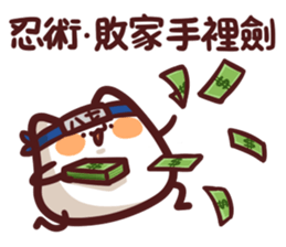 忍者小團 messages sticker-4