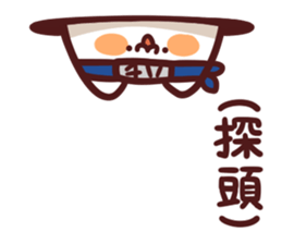 忍者小團 messages sticker-1