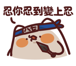 忍者小團 messages sticker-3