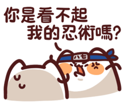 忍者小團 messages sticker-11