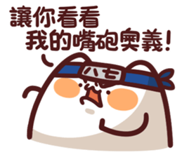 忍者小團 messages sticker-0