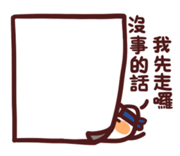 忍者小團 messages sticker-7