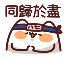 忍者小團 messages sticker-6