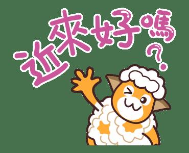毛茸羊 messages sticker-2