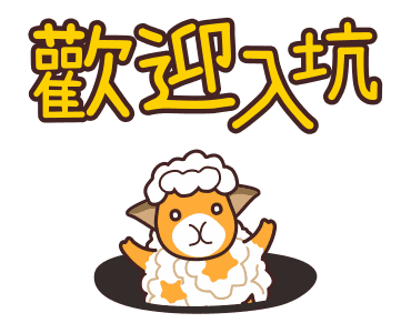 毛茸羊 messages sticker-11