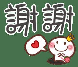 OO小傑 messages sticker-1