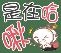 OO小傑 messages sticker-8