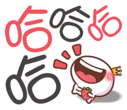 OO小傑 messages sticker-2