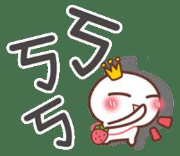 OO小傑 messages sticker-11