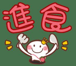 OO小傑 messages sticker-3