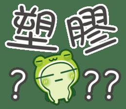 OO小傑 messages sticker-4