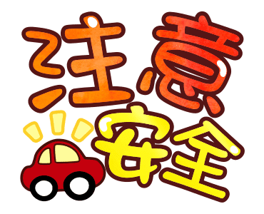 好運小貝牛 messages sticker-2