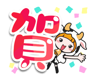 好運小貝牛 messages sticker-3