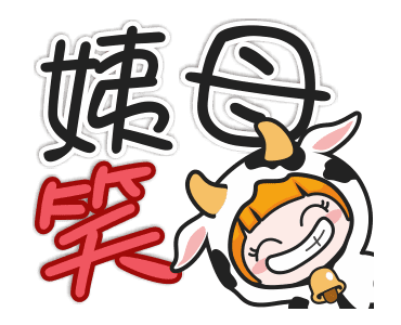 好運小貝牛 messages sticker-6