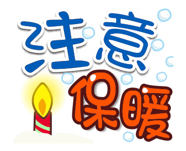 好運小貝牛 messages sticker-8